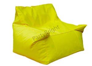 Аренда Пуфов Lounge (желтый)